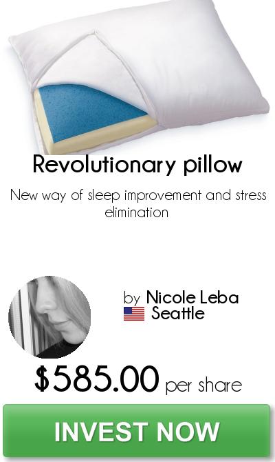 Revolutionary pillow 585.00$